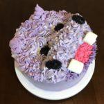 How to Make a Chocolate & Strawberry Hippo Cake